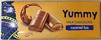 Шоколад Yummy Milk Chocolate (Caramel fun)