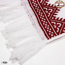 Вышитый красный рушник Любовь, фото 2
