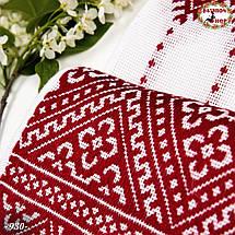 Вышитый красный рушник Любовь, фото 3