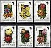 Венгрия 1990 цветы Африки - MNH XF
