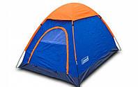 Палатка туристическая двухместная однослойная 3005; однослойные палатки туристические; палатки Харьков; палатк