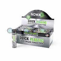 Холодная сварка NOWAX Quick Plastic (Epoxy Putty)