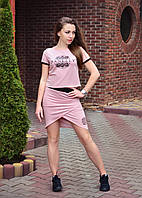 Костюм топ и юбка Danelly , фото 1