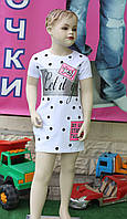 Платье-туника для девочки белый трикотаж 6-12 лет Турция
