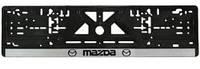 Рамка номерного знака, MAZDA фарбована
