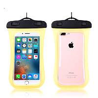 Водонепроницаемый чехол для смартфонов до 5,5 '' жёлтый