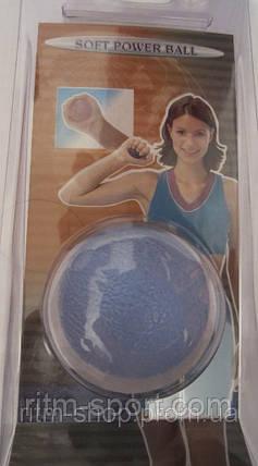 Эспандер кистевой (шар), фото 2