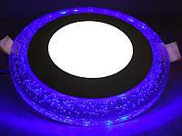 Светодиодный светильник встраиваемый (даунлайт) с зеркальной синей подсветкой Right Hausen Bubble 6W+3W blue