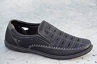 Туфли летние в дырку мужские искусственная кожа черные удобные Украина (Код: 689а), фото 1