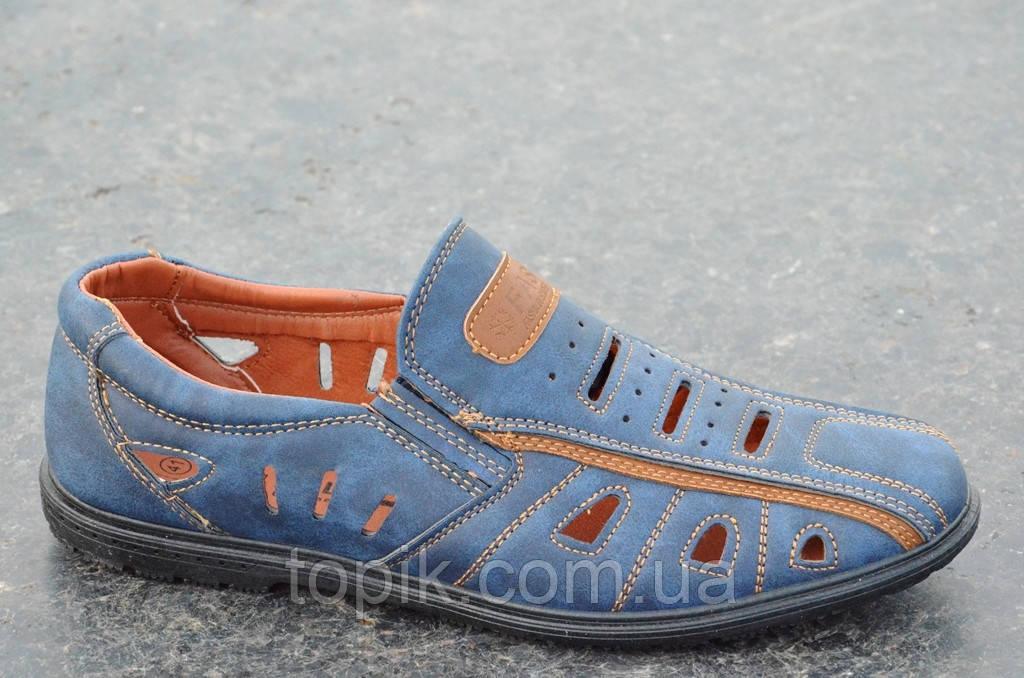 Туфли летние в дырку мужские искусственная кожа синие удобные Украина (Код: 690а)
