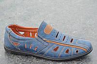 Туфли летние в дырку мужские искусственная кожа синие удобные Украина