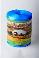 Шпагат Agronika/400 (Агроника) для пресс-подборщиков