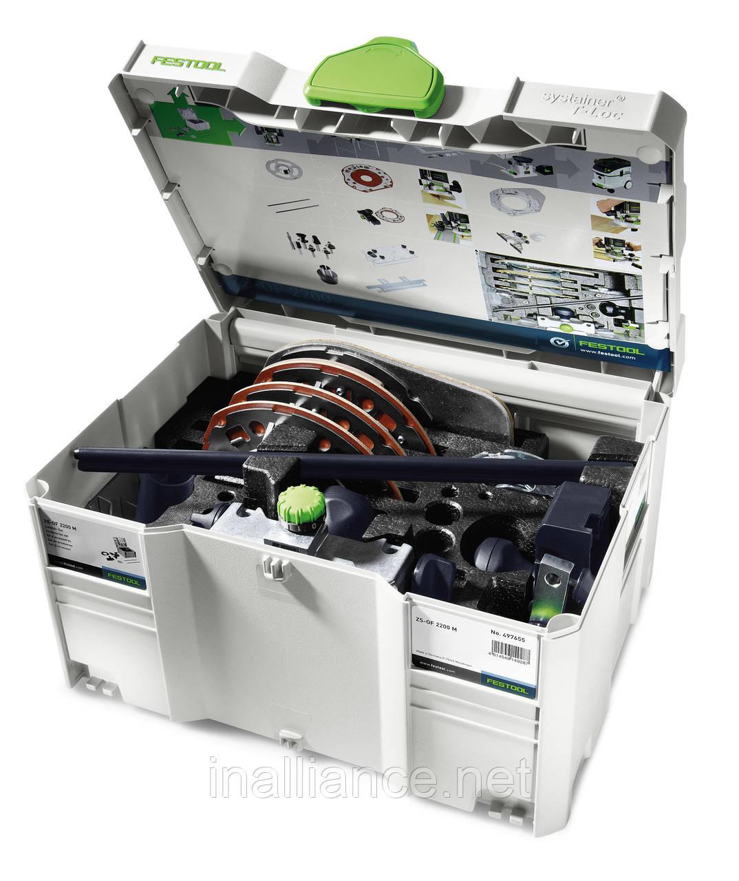 Комплект оснастки ZS-OF 2200 M Festool 497655