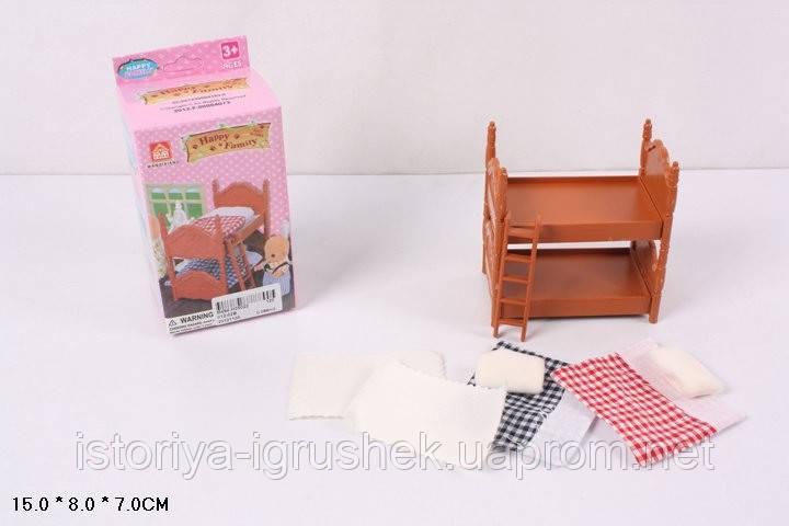 Игровой набор мебели Двухэтажная кровать 012-02 для кукол Happy Family