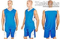 Форма баскетбольная мужская Star LD-8093-3 (синий)