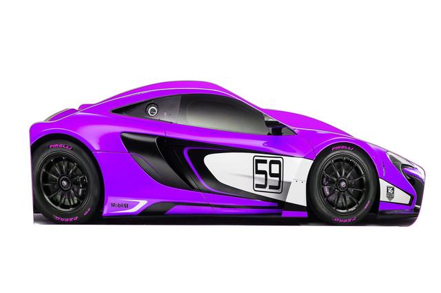 Кровать Макларен фиолет