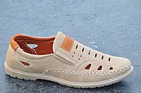 Туфли летние в дырку мужские искусственная кожа бежевые стильные Украина (Код: 694а)