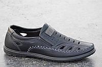 Туфли летние в дырку мужские искусственная кожа черные практичные, популярные (Код: 695а), фото 1