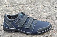 Кроссовки, спортивные туфли, мокасины мужские темно синие, черные прошиты (Код: 697а)., фото 1