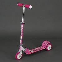 Самокат Пони для детей 3-6 лет, 3 колеса 12,5 см, PVC. Детский самокат