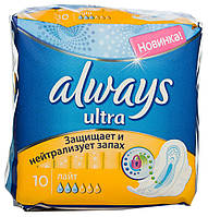 Гігієнічні прокладки Always Ultra Light 10шт.