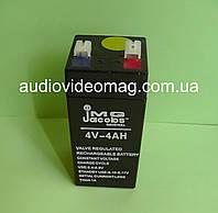 Аккумулятор 4V 4Ah для фонарей и светильников