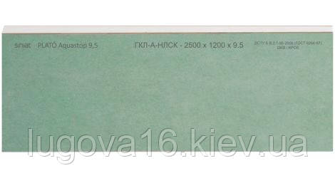 afcb0d0f43f809 Гипсокартон Plato Aquastop 9,5 (ГКП 9,5 *1200 * 2000,2500,3000 ...