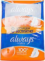 Гігієнічні прокладки Always Ultra Normal 40шт