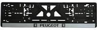 Рамка номерного знака, PEUGEOT фарбована