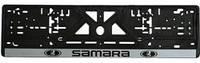 Рамка номерного знака, Samara фарбована