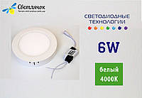 Светодиодный светильник накладной 6w LEDLIGHT (аналог AL504)