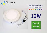 Светодиодный светильник накладной 12w LEDLIGHT (аналог AL504) 4000K (Белый свет)