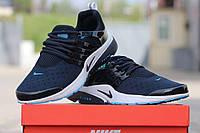 Мужские кроссовки Nike Air Presto, сетка, синие / кроссовки для зала мужские Найк Аир Престо, модные