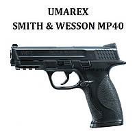 Пневматический пистолет Umarex Smith&Wesson MP40