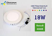 Светодиодный светильник накладной 18w LEDLIGHT (аналог AL504) 4000K (Белый свет)