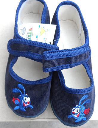 Детские домашние тапочки Виталия р.25.5-27, фото 2