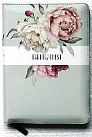 """Библия, 14х20 см., светло-салатовая с рисунком """"Пионы"""""""