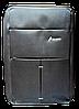 Чемодан дорожный (большой) черного цвета Ч6
