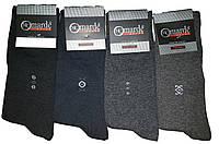Качественные мужские носки
