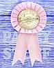 Медаль Выпускница