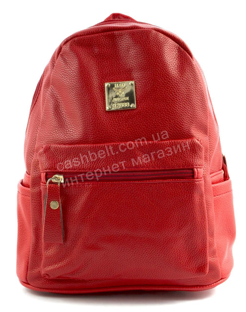 Небольшой стильный прочный оригинальный женский рюкзачек art. A36 красный