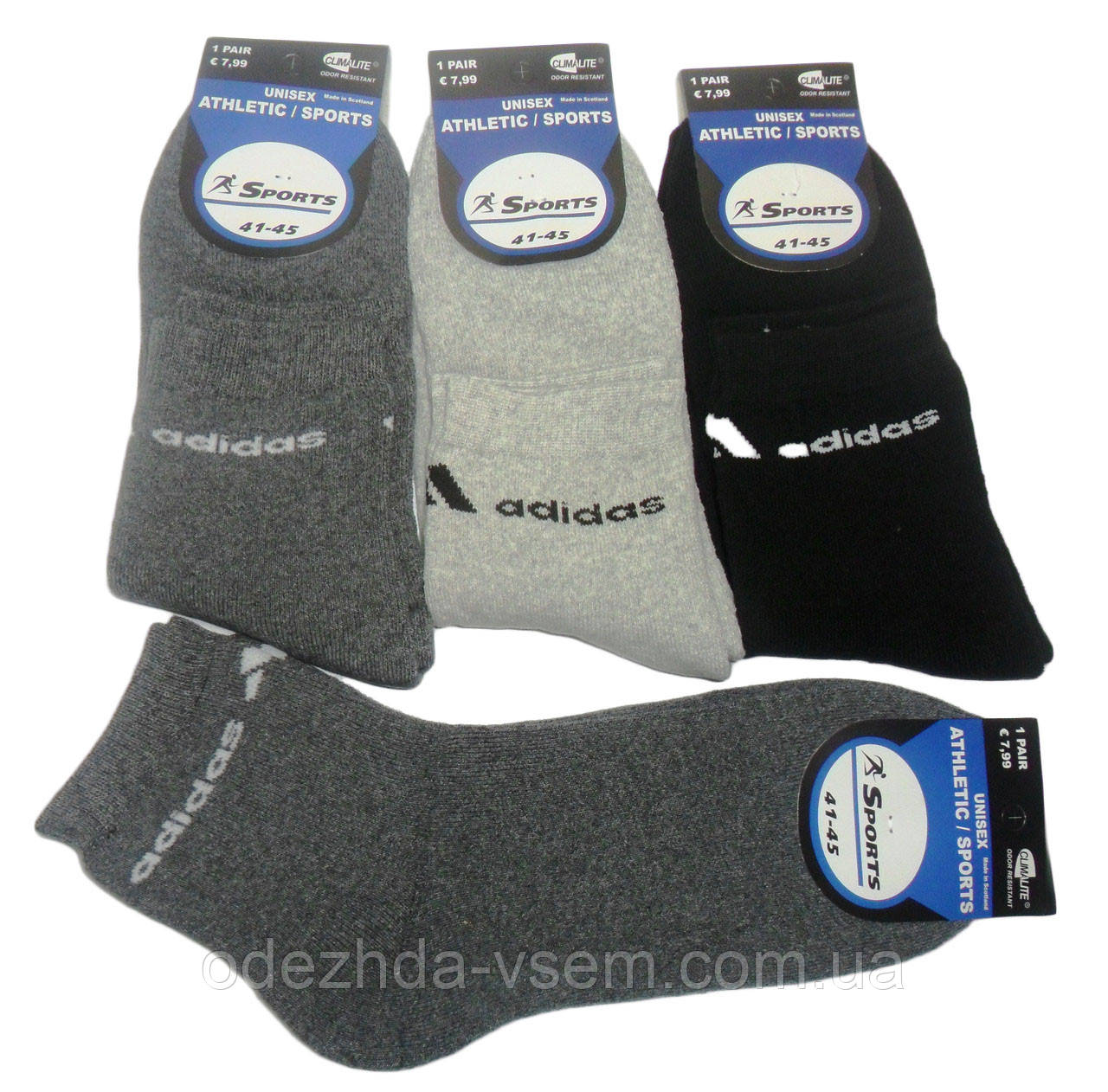 Махровые носки мужские
