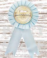 Медаль Выпускник