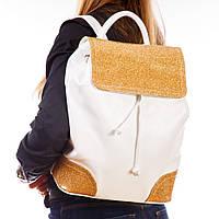 Белый рюкзак 1366gold женский модный стильный