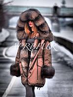 Парки меховые Blue Frost от производителя индивидуальный пошив , фото 1