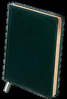 Щоденник датований 2017 BOSS, А5, 336стр, зелений