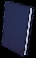 Щоденник недатований BASE, A4, 288 стр. синій