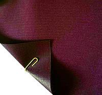Ткань тентово-палаточная Оксфорд 600 D PU бардовая