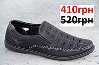 Мужские летние туфли черные перфорированые (код 085), фото 1