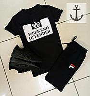 Спортивный костюм Weekend Offender (Викенд Оффендер)Black